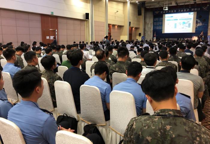 4일 대방동 공군회관에서 공군의 항공무기체계 기술발전 세미나가 열리고 있다.