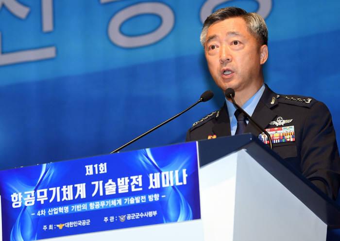 이왕근 공군참모총장이 환영사를 하고 있다.