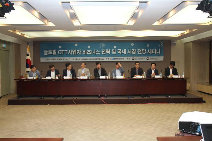 4일 서울 프레스센터에서 열린 OTT 세미나에서 참가자들이 글로벌 OTT 규제 필요성을 강조하고 있다.