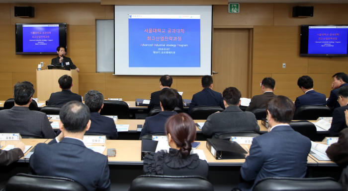 서울대학교 공과대학 AIP 59기생들이 지난 3월 AIP강의실에서 열린 오리엔테이션에서 공과대학과 AIP과정에 대해 설명을 듣고 있다.