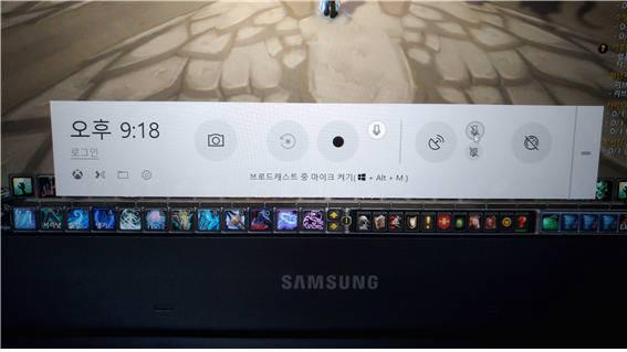 [터치앤리뷰]최강의 게임 플레이를 위해 탄생, 삼성전자 '오디세이Z'