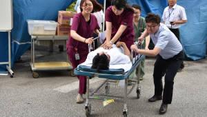 을지병원, 재난대비 모의훈련 실시