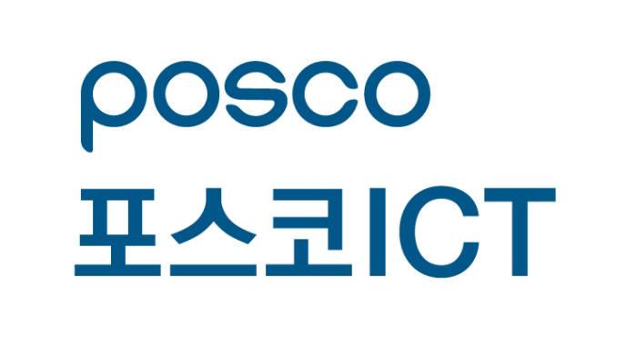 포스코ICT, 제철소 물류시스템 중국으로 수출