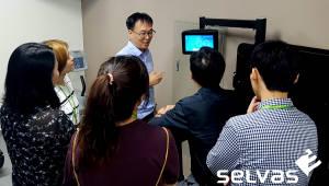 셀바스그룹, 계열사 R&D 공유 '쿠킹데이' 개최