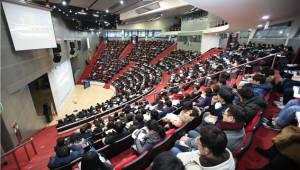 과기부, SW교육 핵심교원 양성 시작