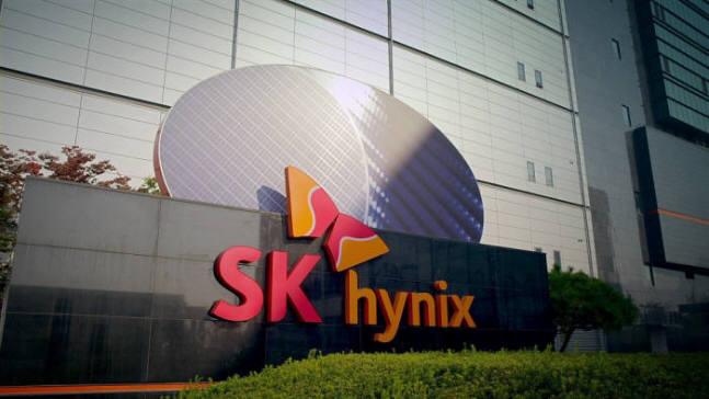 SK하이닉스 청주사업장 입구.