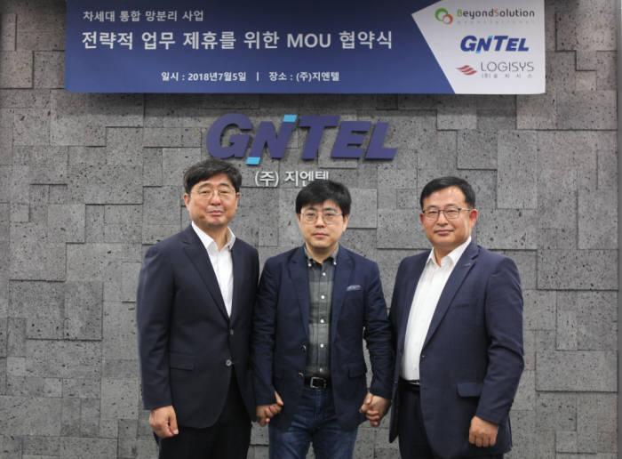 임기수 지엔텔, 김승현 비욘드솔루션, 이규현 로지시스 대표(왼쪽부터)가 차세대 통합 망분리 사업 업무 제휴를 체결했다.