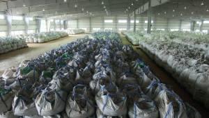 정부, 광물 비축업무 일원화 관련 연구 개시