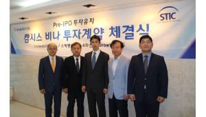 캠시스 비나, 프리(Pre)-IPO 투자계약 체결…280억 유치