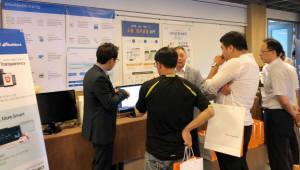 토마토시스템, 대학정보화시스템 표준기술 중요성 강조