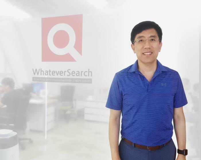 [새로운SW][신SW상품대상추천작]왓에버서치 '만나ERP 1.0'