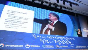 제7회 정보보호의날 기념식 개최