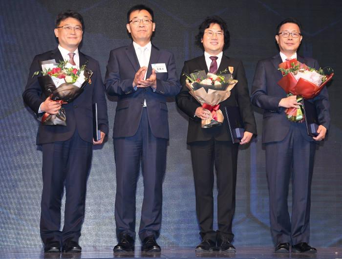 2018 정보보호의 날, 성황리 열려
