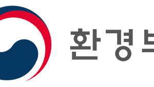 '국제 온실가스 콘퍼런스' 11일 개최…각국 감축 현황 공유