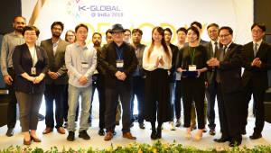 본투글로벌센터, 인도서 스타트업 데모데이 성료