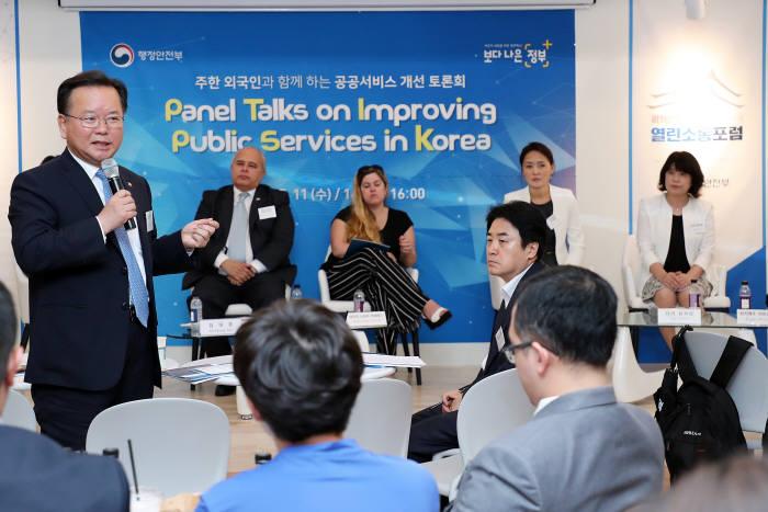 김부겸 장관, 주한 외국인과 함께하는 공공서비스 개선 토론회