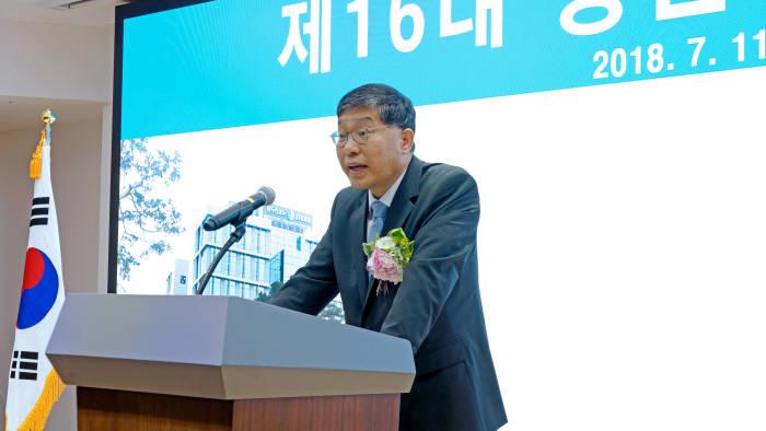 강현수 국토연구원 원장 취임