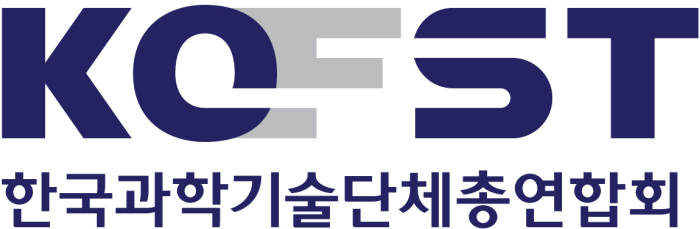한국과학기술단체총연합회 시그니처.