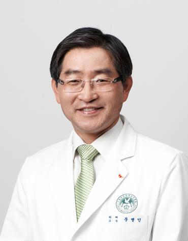 문병인 이회의료원장