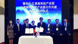 강원테크노파크, 중국 강서성 도자산업원과 경석자원 연구 업무협약 체결