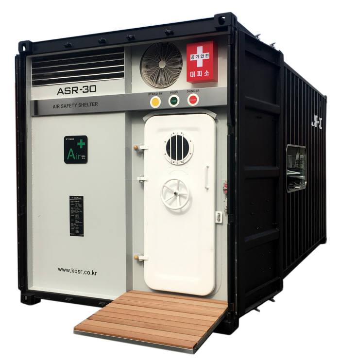 코리아세이프룸의 공기안전대피소
