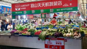 중국, 모바일결제 침투율 1위 등극...중국인 77%가 모바일 결제