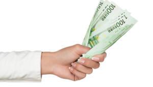 LPG 구매 입찰 담합 내부 고발자, 포상금 1억5099만원 받는다