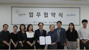 국립광주과학관-서울상상나라, 전시 콘텐츠 공유·과학문화 확산 업무협약