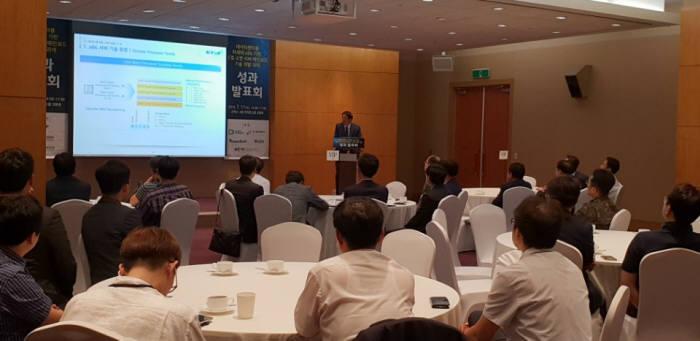 케이티엔에프는 `데이터센터용 차세대 x86 기반 듀얼 소켓 서버 메인보드 기술 개발 과제 성과 발표회를 코엑스에서 최근 개최했다.