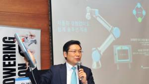 """유니버설로봇, 국내 e-시리즈 출시...""""협동로봇 기준 높일 것"""""""