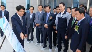 산업단지 입주기업 협동조합형 태양광 조합 구성발대식 개최
