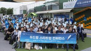 신한은행, 취업준비생-스타트업 가교 '매치메이커스' 시행