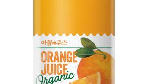 서울우유, 자연의 신선함을 담은 '아침에주스 유기농' 3종 출시