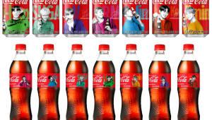'코카-콜라 방탄소년단 스페셜 패키지' 출시