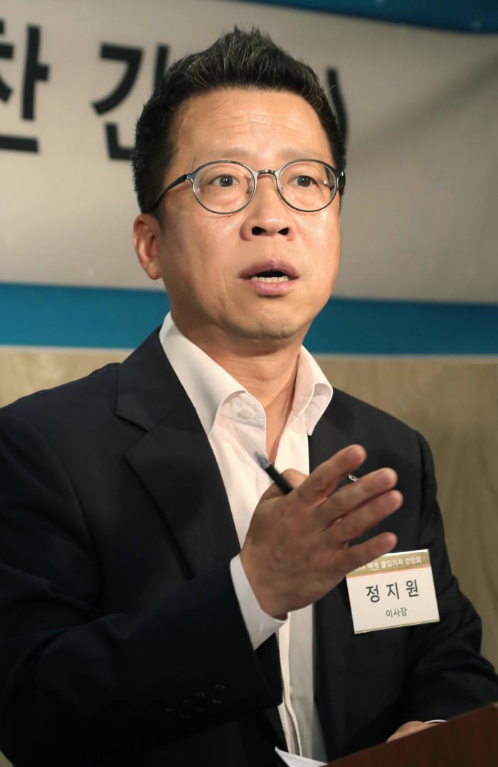 정지원 한국거래소 이사장이 16일 서울 여의도 한 음식점에서 열린 기자간담회에서 주요 사업 계획을 설명하고 있다.