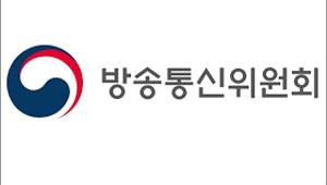 {htmlspecialchars(방통위, CCS충북방송 재허가 사전동의 첫 거부)}