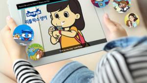 CJ ENM 오쇼핑, 온라인 영어학습 '리틀팍스' 선봬