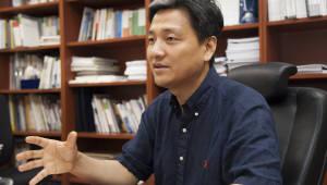 """[人사이트]김정욱 KDI 규제연구센터장 """"영향분석 기반 규제혁신 정책으로 '기울어짐' 막아야"""""""