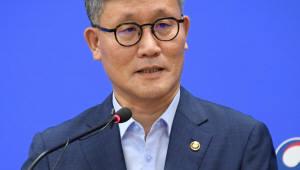 """김재현 산림청장 취임 1주년 """"숲 속의 대한민국 만들터"""""""