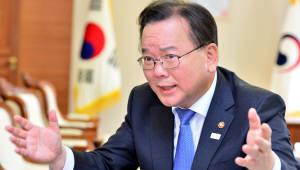 김부겸 행정안전부 장관, 당대표 불출마 선언…개각 시점 앞당겨 질까