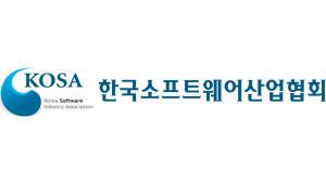 정보기술ISC, IT감리·IT영업·SW기획 NCS 개선 완료