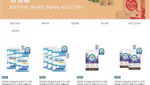 {htmlspecialchars(화장지·세제까지....롯데하이마트 온라인 생필품 판매시장 참전)}
