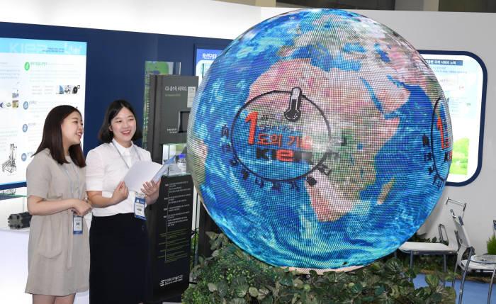 신기한 최첨단 기후기술 장비