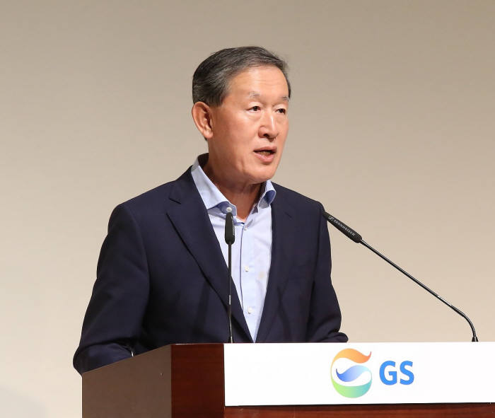 허창수 GS 회장
