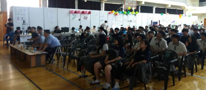 대구SW고, 19일 2018년도 SW프로젝트 발표회 개최