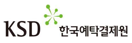예탁원, 다음달 법인식별기호(LEI) 수수료 인하
