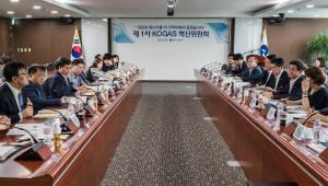 가스공사, 시민참여 혁신위원회 개최