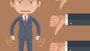 은행, 블록체인 기업 '낙인' 찍어 계좌 개설 거부