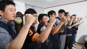 최저임금안에 경영계 일제히 '이의제기'…'재심의 성사되나' 촉각