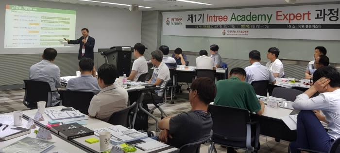 한국인더스트리4.0협회가 스마트팩토리 전문가 양성을 위한 제 1회 인트리 아카데미 과정 강연 모습.